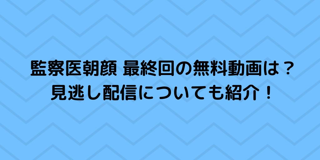 朝顔 動画