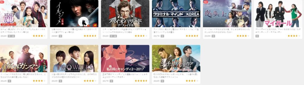 麗-花萌ゆる8人の皇子たちの無料動画を紹介!pandoraやデイリーモーションで見れる?